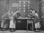 English: Chinese Gamblers in a Fan Tan Gambling House, Macao, China.
