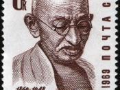 English: USSR stamp, Mahatma Gandhi, 1969, 6 k. Русский: Марка СССР, Махатма Ганди, 1969, 6 коп.