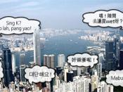 Supporting graphic for Languages in Hong Kong, top right going anti-clockwise: Hong Kong Cantonese, Hong Kong English, Mandarin Chinese, Korean, transliterated Japanese, Tagalog 한국어: 홍콩에서 지원되고 있는 언어(오른쪽 위에서부터 반시계 방향으로) : 광둥어, 홍콩식 영어, 북경어, 한국어, 홍콩식 일본어, 타갈