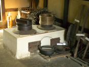 rice cooker (釜) Food steamer (蒸籠) hearth (竃)
