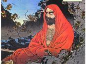 Deutsch: Bodhidharma