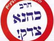 English: Hebrew says: