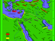 English: The world as known to the Hebrews. A map from