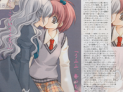 The first short story from the reader participation project featuring Nagisa and Shizuma as the first couple.