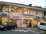 Mcdonalds Japan 06