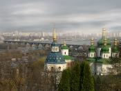English: Vydubychi Monastery in Kiev, Ukraine
