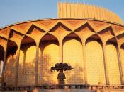 English: Tehran, Iran: City Theatre. Pahlavi era architecture.