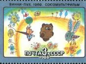 "English: A USSR stamp, Soviet Cartoon Films. Date of issue: 18th February 1988. Designer: V. Konovalov Michel catalogue numbers: 5798-5802. 3 K. multicoloured. ""Winnie- Pooh"" Русский: Марка СССР Винни-Пух (1988, ЦФА №5916)."