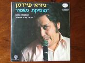 Jewish Soul Music - Giora Feidman, Clarinet