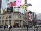 English: The northwest corner of the intersection of Yonge Street and Dundas Street in Toronto, Ontario, Canada.