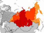 English: Map of Russian federal subjects belonging to Siberia.         Siberian Federal District,          Geographic Russian Siberia ,           Hist