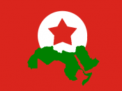 Flag of the Toilers League (رابطة الشغيلة), a political party in Lebanon.