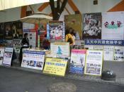 Falun Gong 법륜공 法輪功