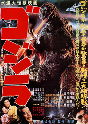 English: 1954 Japanese movie poster for 1954 Japanese film Godzilla.