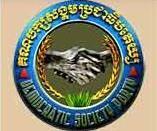 Cambodian Democratic Society Party