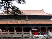 English: The Dacheng Hall, the main hall of the Temple of Confucius in Qufu ‪中文(简体)‬: 曲阜孔庙大成殿