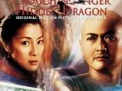 Crouching Tiger, Hidden Dragon (soundtrack)