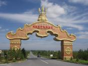 English: The outer gate of Mausoleum of Genghis Khan in Ordos, Inner Mongolia, China.