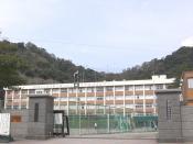 Gyokuryu Junior & Senior High School