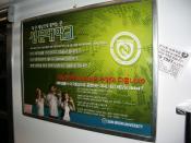 Sun Moon University ad