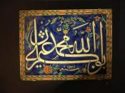 English: Arabic writing on a fritware tile, depicting the names of God, Muhammad and the first caliphs. Istanbul, Turkey, c. 1727. Islamic Middle East, room 42, Victoria & Albert Museum, London. Museum no. 1756-1892 http://collections.vam.ac.uk/item/O1066