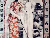English: Two women wear Shanghai-styled qipao while playing golf in this 1930s Shanghai advertisement. The advertisement itself appears to be built off of a New Years card, as indicated by this version of the image without the advertisement.
