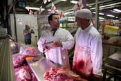 English: Smithfield Meat Market, London, UK