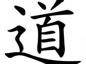 English: Chinese character 道 (U+9053) for Dao or Tao which means The Way and is a key concept in Taoism / Daoism
