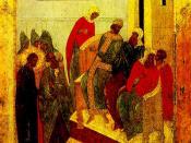 Pilate's Court
