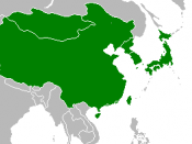 English: Participating countries of East Asian Games