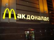 McDonald's in Moscow