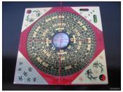 Feng shui Luopan compass