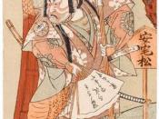 WLA haa Katsukawa Shunsho woodblock print