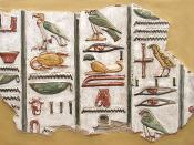 English: Hypostyle hall in Karnak temple