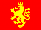 English: One of the ethnic symbols of the Macedonian people, a red flag with a stylised yellow lion