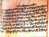 The end part of the handwritten Adi granth, by Pratap Singh Giani, located on the first floor of Harmandir Sahib