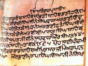 The end part of the handwritten Adi granth, by Pratap Singh Giani, located on the first floor of Harmandir Sahib