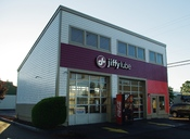 Jiffy Lube location on 10th Street in Hillsboro, Oregon.