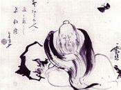 English: Zhuangzi dreaming of a butterfly (or a butterfly dreaming of Zhuangzi)