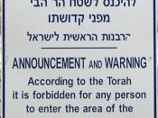 English: Sign near entrance to the Temple Mount in Jerusalem warning Jews & non-Jews alike against entering.