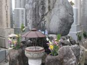 English: Gravestones, Koyoto, Japan