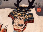 Takeda Shingen, head of the Takeda family which is the subject of the Kōyō Gunkan, in a print by Utagawa Kuniyoshi.