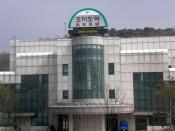 Oido Station in Seoul Subway Line 4
