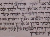 The First Paragraph of the Shema as written in a Torah scroll