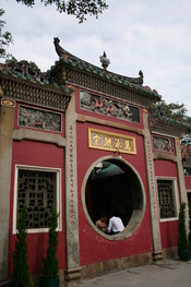 English: Magemiao Temple in Macau