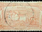 English: Stamp of Greece, The First Olympic Games, 1896, 25 l. Русский: Марка Греции. Первые Олимпийские игры, 1896, 25 лепт