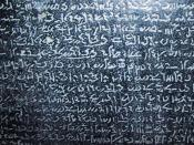 The demotic language scripts on the Rosetta Stone, year 196 BC, under Ptolemy V of Egypt