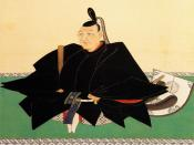 Portrait of Tokugawa Yoshimune