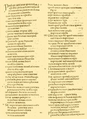 English: folio 950 recto of the codex with text of 1 Corinthians 1;1-21