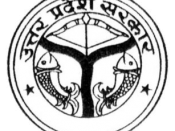Uttar Pradesh Government Seal